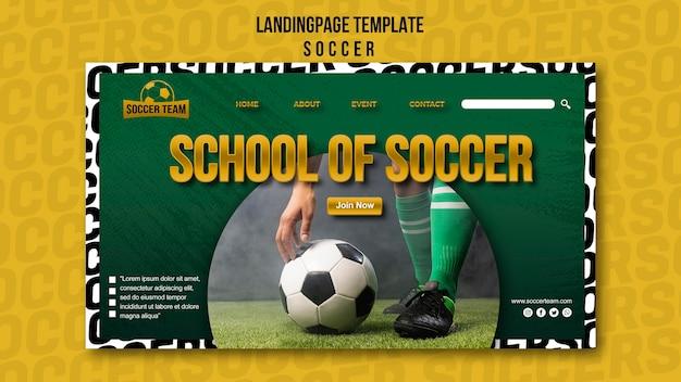 Modelo de página de aterrissagem de escola de futebol