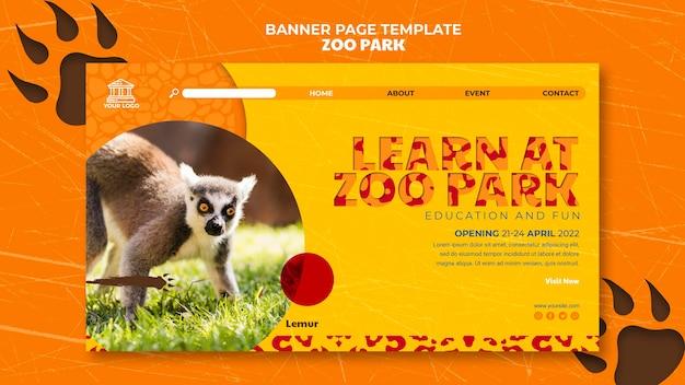 Modelo de página de banner do zoo park