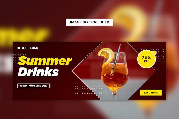 Modelo de página de capa para facebook de bebida de verão