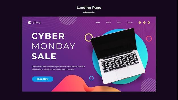 Modelo de página de destino cyber segunda-feira