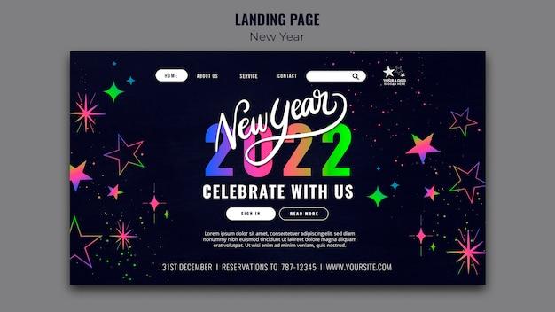 Modelo de página de destino de ano novo comemorativo