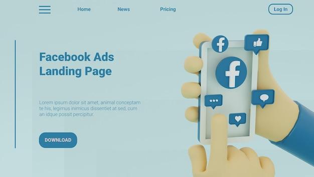 Modelo de página de destino de anúncios do facebook de ilustração 3d