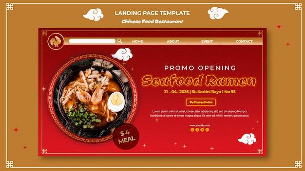 Modelo de página de destino de comida chinesa