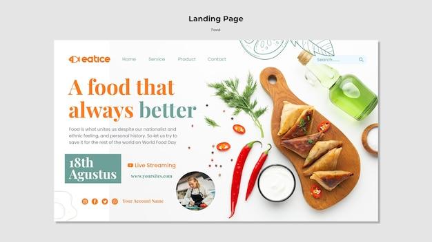 Modelo de página de destino de comida deliciosa
