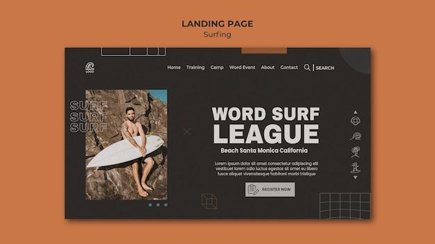 Modelo de página de destino de competição de surf