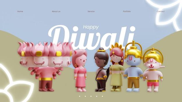 Modelo de página de destino de diwali com ilustração de renderização em 3d de personagens da história de diwali