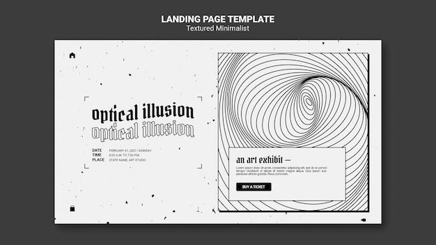 Modelo de página de destino de exibição de arte de ilusão de ótica