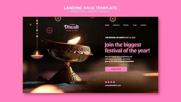 Modelo de página de destino de feliz diwali