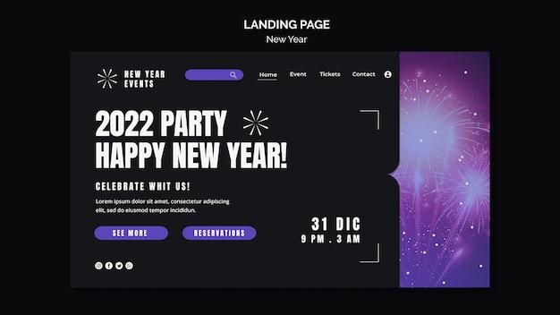 Modelo de página de destino de festa de ano novo festivo