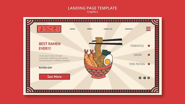 Modelo de página de destino de gráficos de alimentos