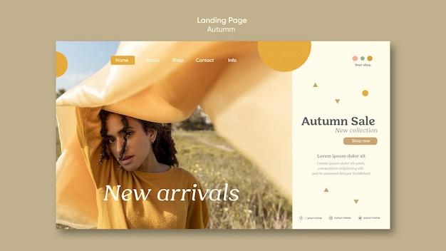 Modelo de página de destino de novidades do outono