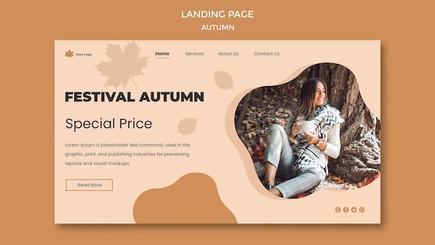 Modelo de página de destino de outono