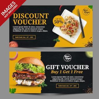 Modelo de página de destino de promoção de comida em restaurante escuro e amarelo