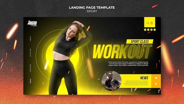 Modelo de página de destino de treino de fitness