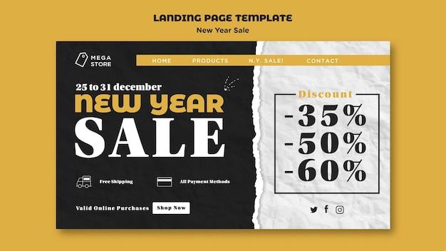 Modelo de página de destino de venda de ano novo