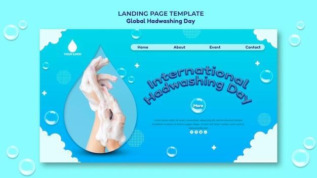Modelo de página de destino do conceito de dia de lavagem das mãos global