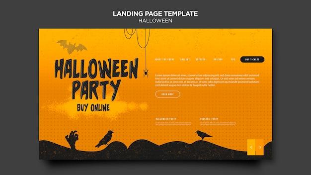 Modelo de página de destino do conceito de halloween