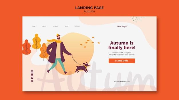 Modelo de página de destino do conceito de outono