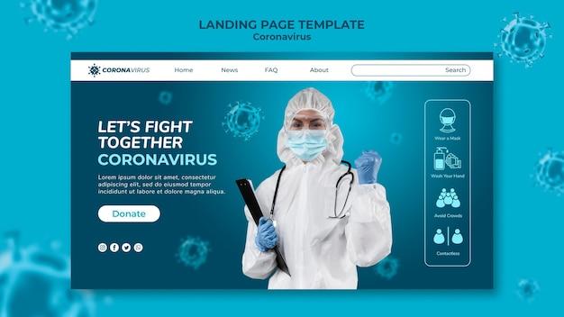Modelo de página de destino do coronavirus