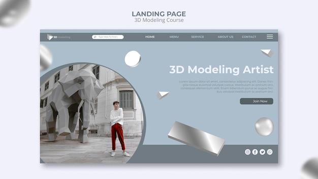Modelo de página de destino do curso de modelagem 3d