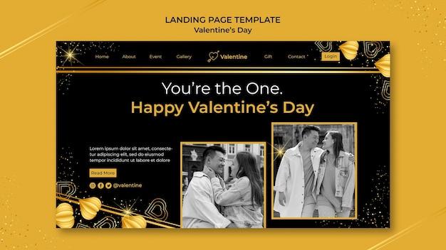Modelo de página de destino do dia dos namorados com detalhes dourados