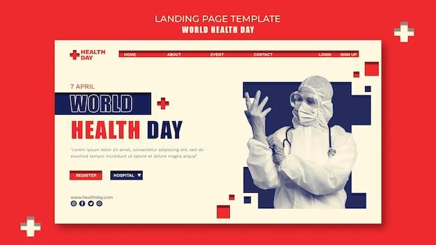 Modelo de página de destino do dia mundial da saúde