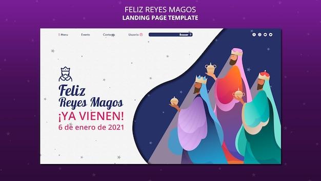 Modelo de página de destino do feliz reyes magos