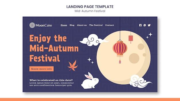 Modelo de página de destino do festival do meio do outono