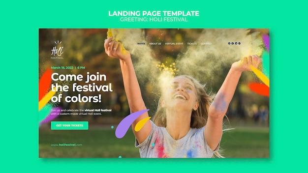 Modelo de página de destino do festival holi