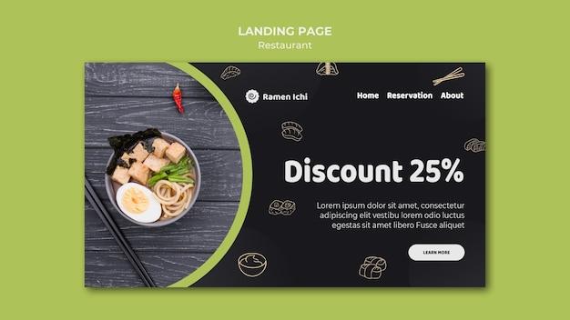 Modelo de página de destino do melhor restaurante ramen