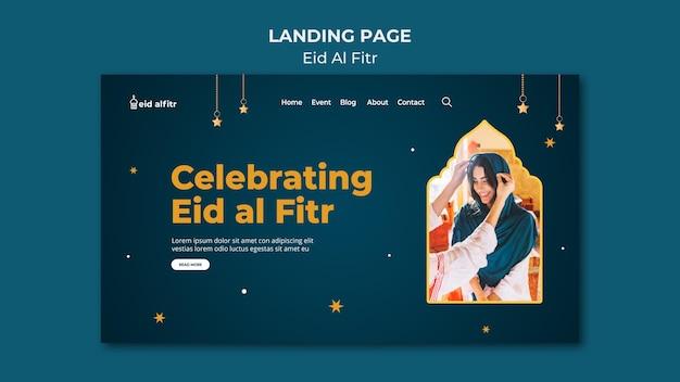 Modelo de página de destino eid al-fitr com foto