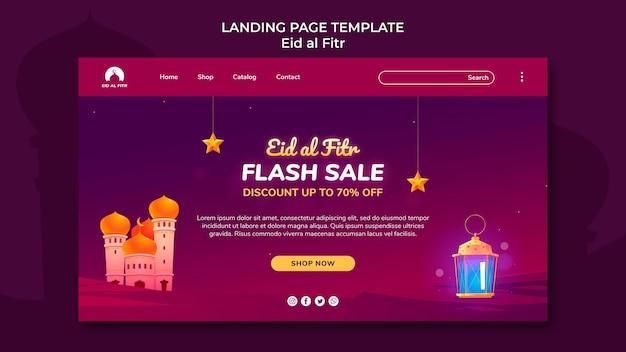 Modelo de página de destino eid al-fitr