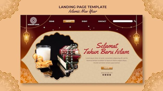Modelo de página de destino islâmica de ano novo