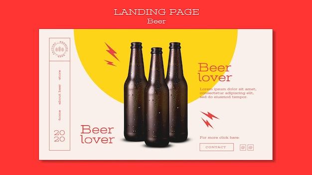 Modelo de página de destino para amantes de cerveja