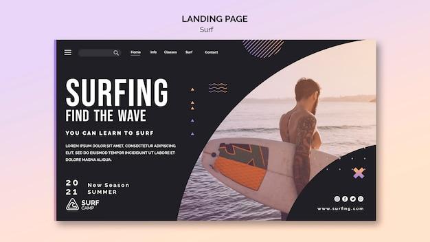 Modelo de página de destino para aulas de surfe