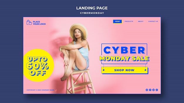 Modelo de página de destino para compras cibernéticas de segunda-feira
