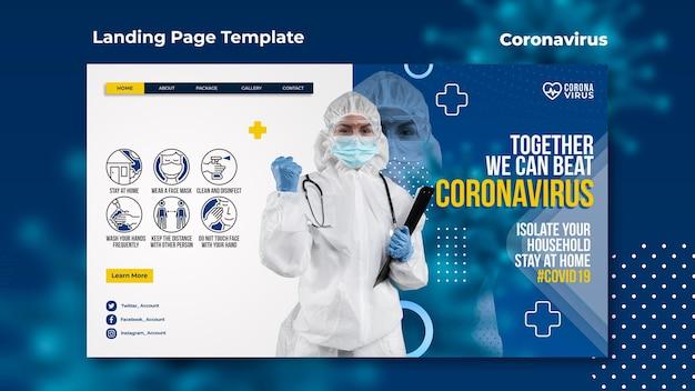 Modelo de página de destino para conscientização de coronavírus