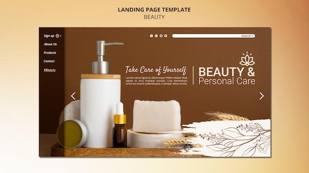 Modelo de página de destino para cuidados pessoais e beleza