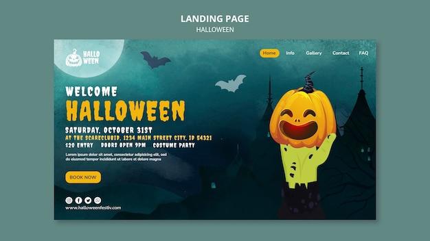 Modelo de página de destino para festa de halloween