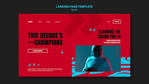 Modelo de página de destino para jogo de basquete