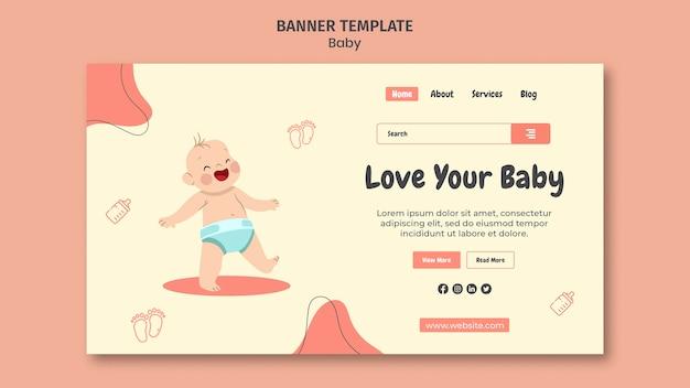 Modelo de página de destino para o dia internacional do bebê Psd grátis