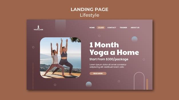 Modelo de página de destino para prática e exercícios de ioga