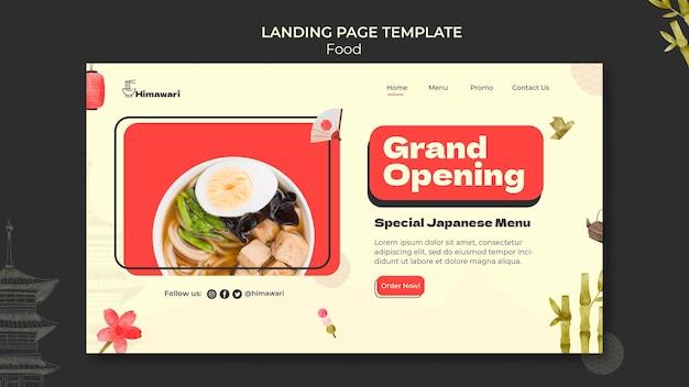 Modelo de página de destino para restaurante de comida japonesa