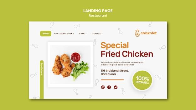 Modelo de página de destino para restaurante de prato de frango frito