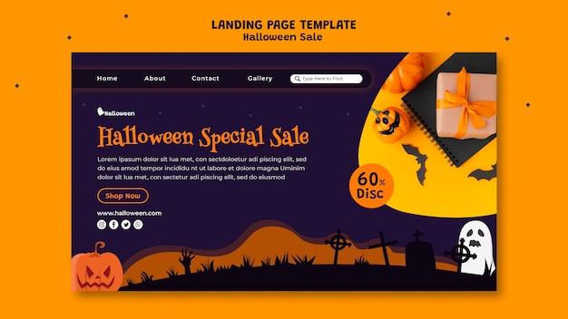 Modelo de página de destino para venda de halloween