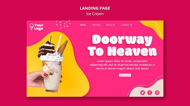 Modelo de página de entrada para entrada de sorvete para o céu
