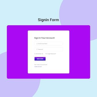 Modelo de página de login