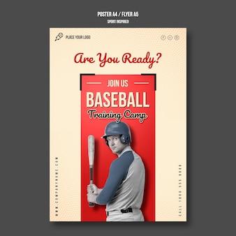 Modelo de panfleto de acampamento de treinamento de beisebol