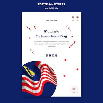 Modelo de panfleto de bandeira ondulada da malásia
