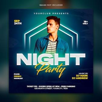 Modelo de panfleto de festa à noite